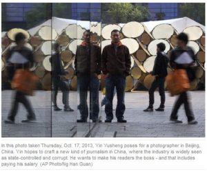 Yin Yusheng China Crowdfund Journalism Career