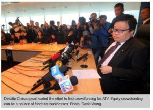Equity crowdfunding Hong Kong China