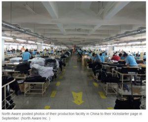 north-aware-china-manufacture