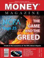 Money Magazine Front Fall 2012 NCFA Canada1 - Money Magazine Front Fall 2012 (NCFA Canada)