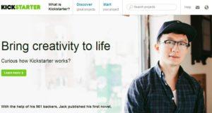 kickstarter-website