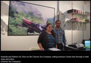 Chizma Tea Company