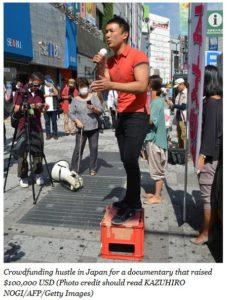crowdfunding-in-japan-hustle