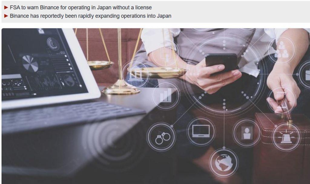 Binance Facing Warning From Japanese Regulator
