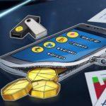 New Samsung Galaxy S10 Includes Cryptocurrency Key Storage
