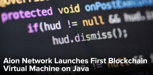 aion blockchain virtual machine - Aion Network Launches First Blockchain Virtual Machine on Java