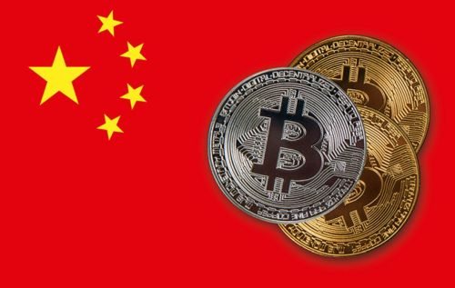 China coin crypto - 2019 Canadian Fintech & Funding Directory
