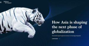 Asian tiger 300x156 - Asian tiger