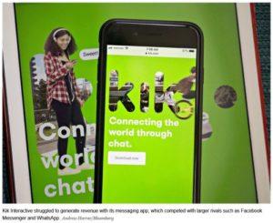kik chat app 300x245 - kik chat app