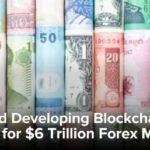 Vanguard ForeX blockchain platform 150x150 - HSBC settles FX deals worth $250 billion on blockchain in last year