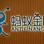 Ant Financial new 150x150 - Exclusive: Ant Financial shifts focus from finance to tech services: sources