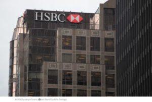 HSBC building 300x202 - HSBC building