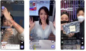 wechat live streaming 300x178 - wechat live streaming