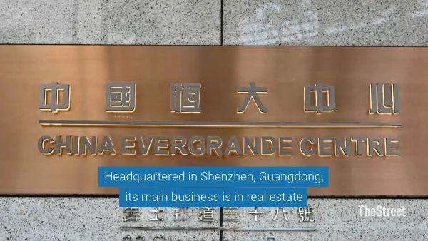 Evergrande - Bitcoin Tumbles on Evergrande Bond Obligation Struggles